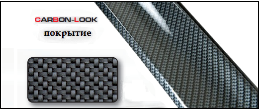 Порог VW Polo 6N 10.94-01 Carbon-Look RIEGER